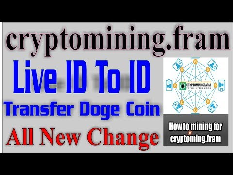 New Change Doge Coin Transfer ID to ID (Hindi)