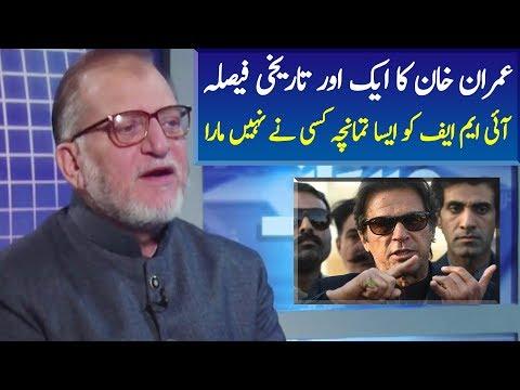 Historical Decision of Imran Khan | Harf e Raaz | Neo News