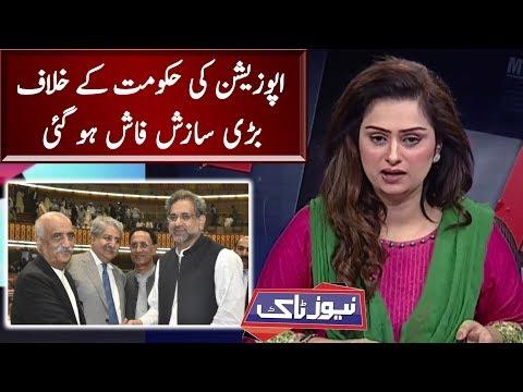Opposition BIG Game Plan Against Govt | News Talk | Neo News