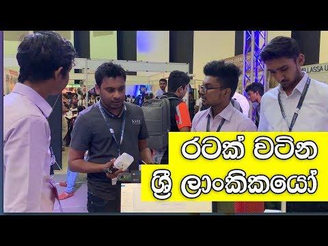 Future of Sri Lankan Tech  –  Military 3D Printing and IOT