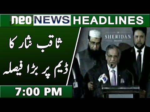 News Headlines | 7:00 PM | 24 November 2018 | Neo News