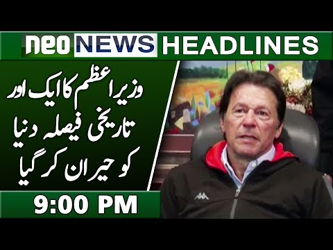 Neo News Headlines   9 : 00 Pm   25 November 2018