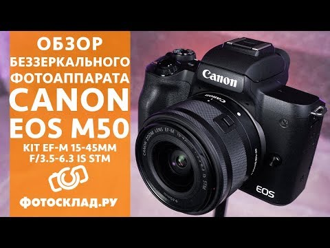 фотоаппарат Canon EOS M50 Обзор от Фотосклад.ру