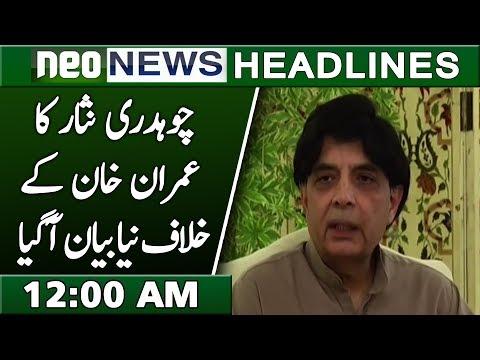Neo News Headlines | 12 : 00 am | 27 November 2018