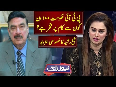 Sheikh Rasheed Interview on PTI 100 Days Performance | News Talk | Neo News