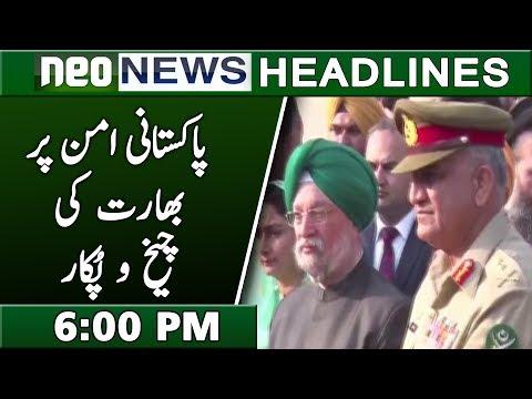 News Headlines   6:00 PM   28 November 2018   Neo News
