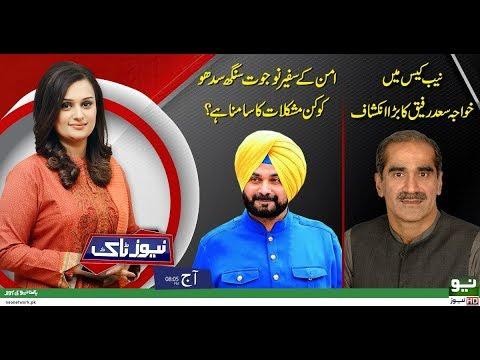 News Talk | Full Program | 28 November 2018 | Neo News