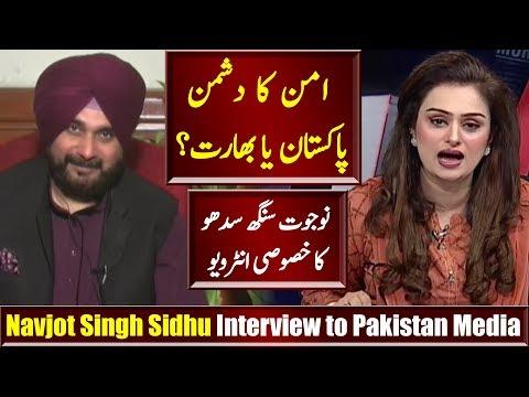 Navjot Singh Sidhu Exclusive Interview | News Talk | Neo News