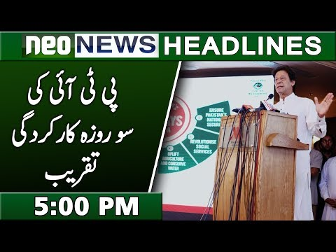 News Headlines | 5:00 PM | 29 November 2018 | Neo News