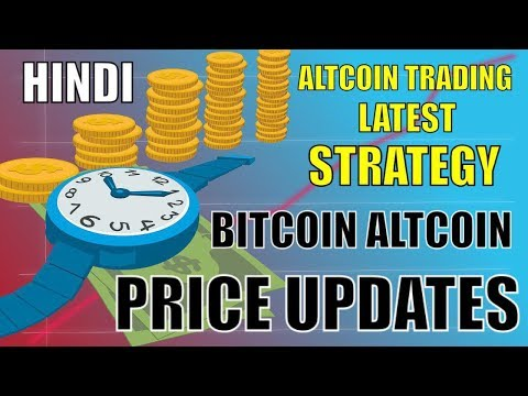 HOW TO MAKE MONEY FROM CRYPTOCURRENCY TRADING BITCOIN  BTC ALTCOIN PRICE UPDATES HINDI