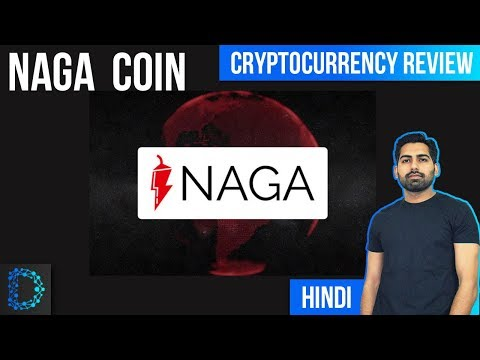 Cryptocurrency Review – Naga Coin-Price Prediction – Future of Trading & Virtual Goods [Hindi/Urdu]