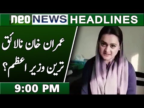 News Headlines | 9:00 PM | 29 November 2018 | Neo News