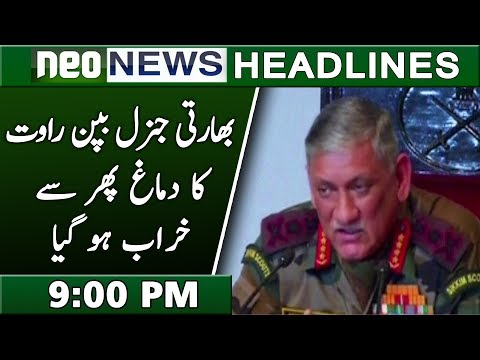 News Headlines | 9:00 PM | 30 November 2018 | Neo News