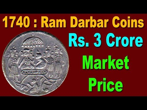 OMG ! 1740 Rarest Ram Darbar Coin/Tanka Sell Rs. 3 Crore!
