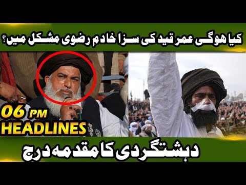 Khadim Rizvi In Severe Trouble  | Headlines | 6 PM | Neo News