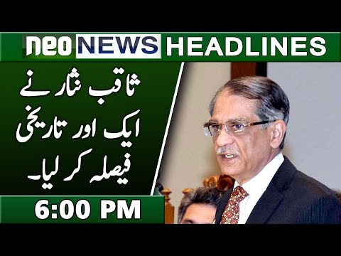 Neo News Headlines   6 : 00 Pm   2 December 2018