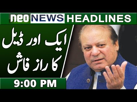Neo News Headlines | 9 : 00 Pm | 2 December 2018