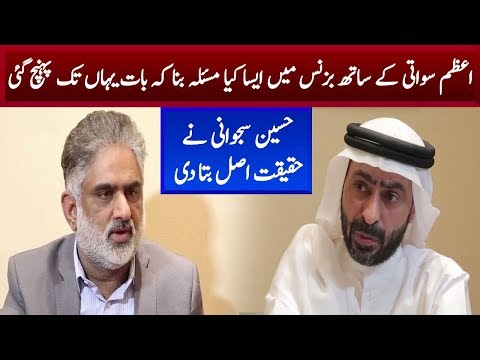 Real Face of Azam Sawati Sajwani | Live With Nasrullah Malik | Neo News