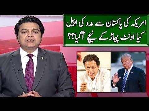 Donald Trump Seeks Help From Imran Khan   Khabar Ke Peeche   Neo News