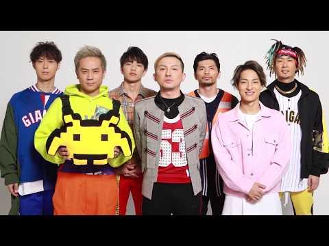 DA PUMP ベストアルバム『THANX!!!!!!! Neo Best of DA PUMP』12/12発売 TOWER RECORDSスペシャルメッセージ映像