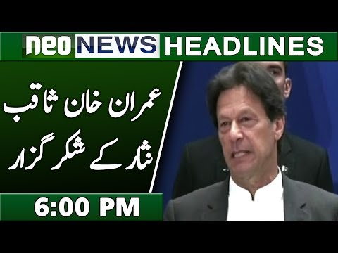 News Headlines | 6:00 PM | 5 December 2018 | Neo News