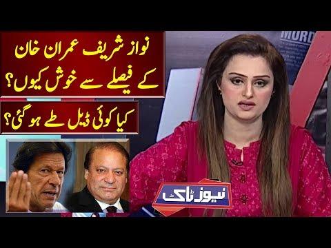 Nawaz Sharif Hidden Purpose Behind Imran Khan Statement | News Talk | Neo News