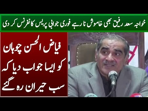 Khawaja Saad Rafique Reply to Fayyaz ul Hassan Chohan | Neo News