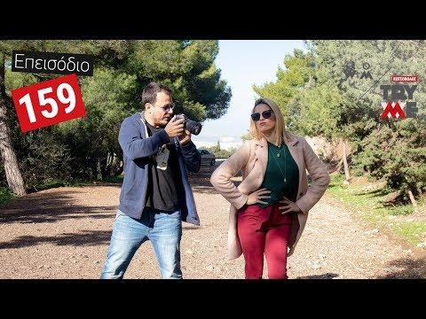 Try Me: Βγάζουμε φωτογραφίες επαγγελματικού επιπέδου με τη φωτογραφική μηχανή  Canon EOS R!