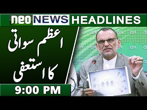 News Headlines | 9:00 PM | 6 December 2018 | Neo News