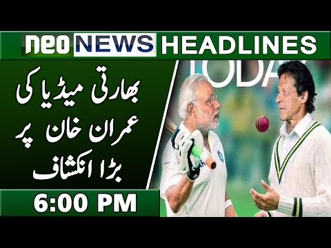 News Headlines | 6:00 PM | 8 December 2018 | Neo News