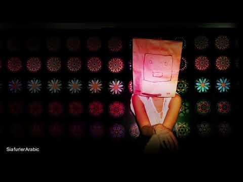 أغنية سيا Sia   Elastic Heart (بدون موسيقى)