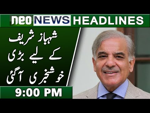 Neo News Headlines | 9 : 00 Pm | 9 December 2018