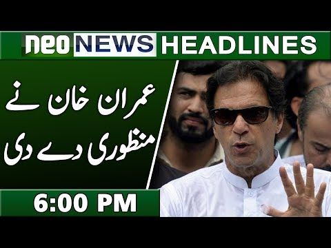 Neo News Headlines | 6 : 00 Pm | 9 December 2018