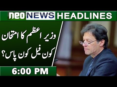 News Headlines | 6:00 PM | 10 December 2018 | Neo News