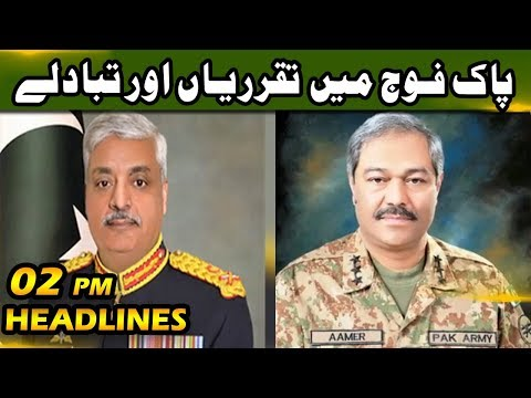 News Headlines | 02:00 PM | 10 December 2018 | Neo News