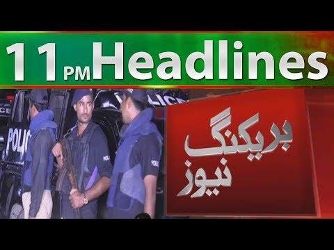 Breaking News???  Headline | 11:00 PM | 10 December  2018 | Neo News