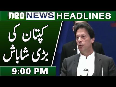 News Headlines | 9:00 PM | 10 December 2018 | Neo News