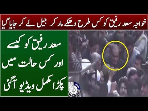 Saad Rafique Arest at Lahore Highcourt | Neo News