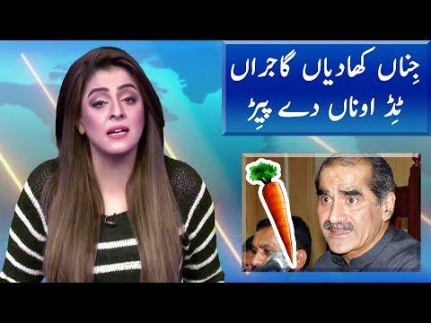 Fawad Ch Response on Kh Saad Rafiq Arest | News Extra | Neo News