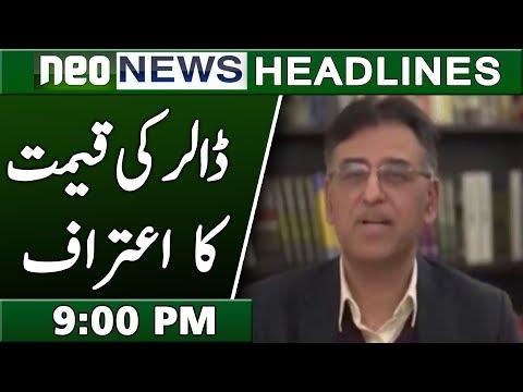 News Headlines | 9:00 PM | 12 December 2018 | Neo News