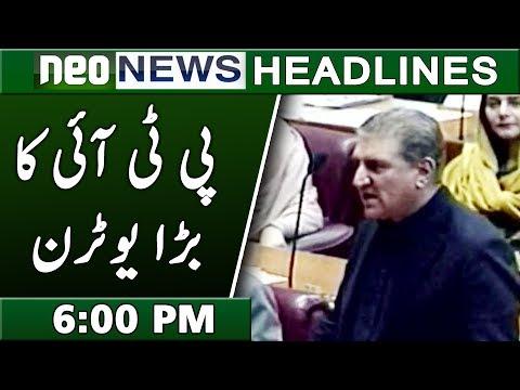 News Headlines | 6:00 PM | 13 December 2018 | Neo News