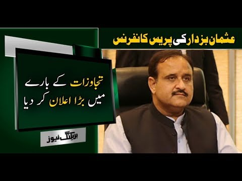 CM Punjab Usman Buzdar Press Conference | 13 December 2018 | Neo News