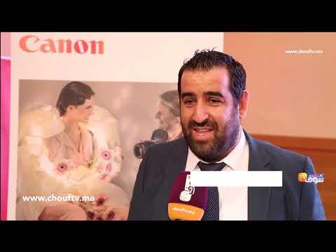 "canon تطرح بالمغرب آخر إصدار لنظام ""EOS R"" ابتداء من سعر 31 ألف درهم"