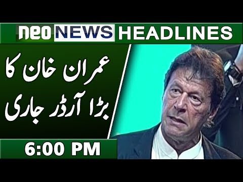 News Headlines | 6:00 PM | 14 December 2018 | Neo News