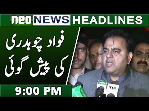 News Headlines | 9:00 PM | 14 December 2018 | Neo News
