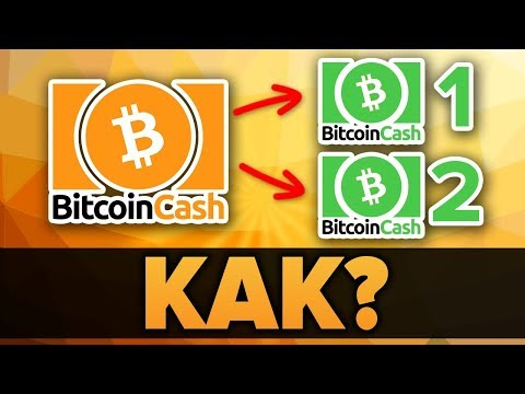 Bitcoin Cash (BCH) Хард форк – Как УДВОИТЬ ваши BCH! (binance coinbase ledger bitcoin)