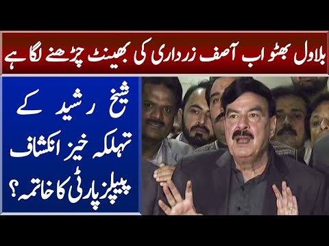 Sheikh Rashid Ahmad Media Talk | 17 December 2018 | Neo News