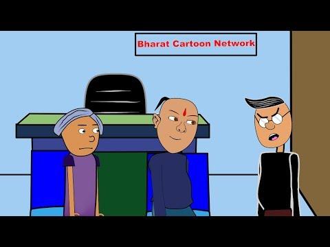 """BCN""""s पेट में खोर नोइ आर सिंह में तेल      Maithili Cartoon Comedy    Bharat Cartoon Network"""