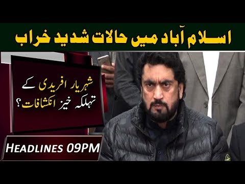 What Is happening in Islamabad? 9 PM Headlines | 18 December 2018 |  Neo News