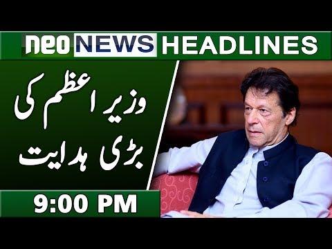 News Headlines | 9:00 PM | 20 December 2018 | Neo News